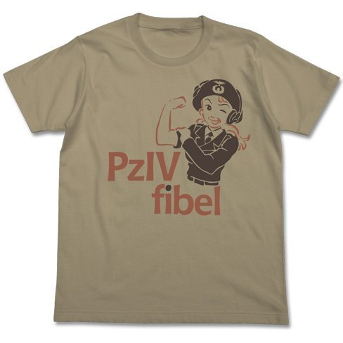 Girls Und Panzer Der Film Pz IV Manual T-shirt Sand Khaki (XL Size)