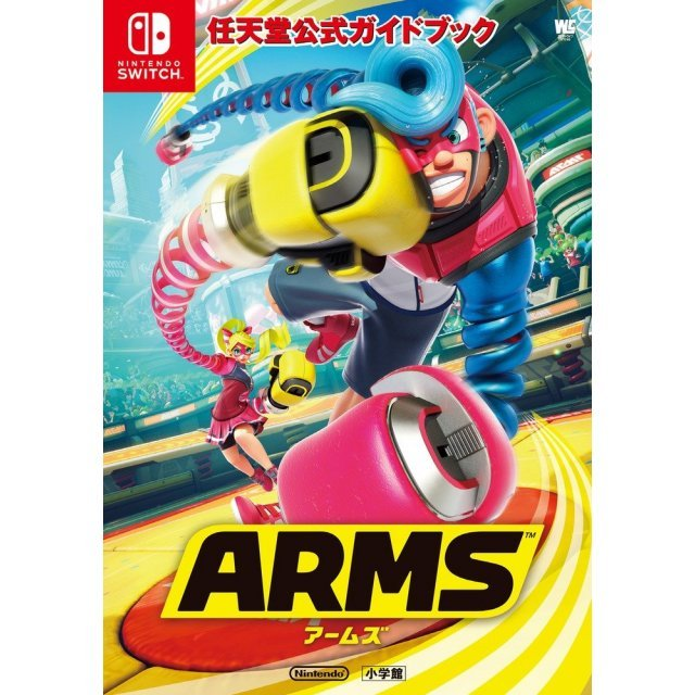 Nintendo Official Guide Book Arms (Wonder Life Special)