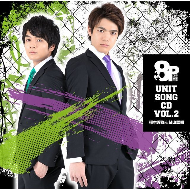 8P Unit Song CD Vol.2
