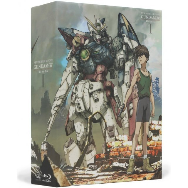 Mobile Suit Gundam W (Gundam Wing) Blu-ray Box 1 [Limited Edition]