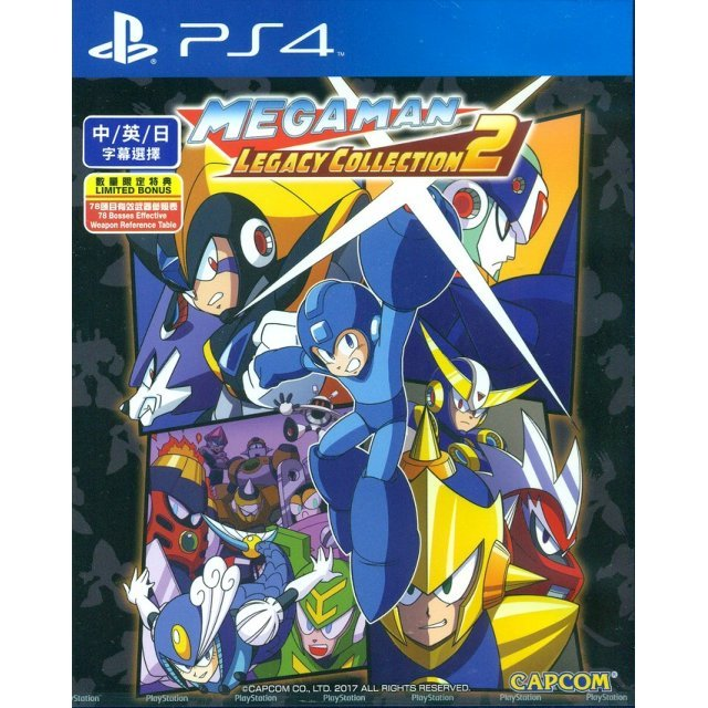 Mega Man Legacy Collection 2 (Multi-Language)