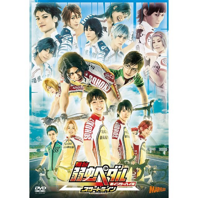 Musical Yowamushi Pedal Shin Inter-High Hen - Start Line