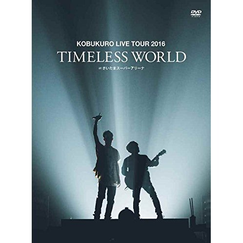 Kobukuro Live Tour 2016 Timeless World At Saitama Super Arena [Limited Edition]