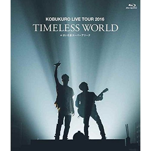 Kobukuro Live Tour 2016 Timeless World At Saitama Super Arena