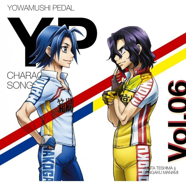 Yowamushi Pedal New Generation Character Song Vol 6