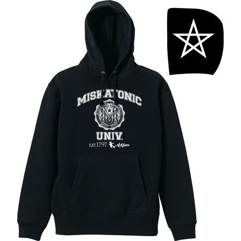 Miskatonic University Hoodie Black (XL Size)