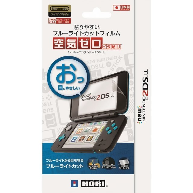 Protective Film for New 2DS LL (Zero Air and Blue Light Cut)