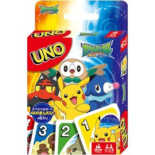 UNO Pokemon Sun & Moon