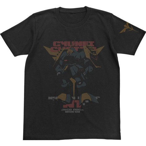 Mobile Suit Gundam Char's Counter Attack Jagd Doga T-shirt Gyunei Ver. Black (L Size)