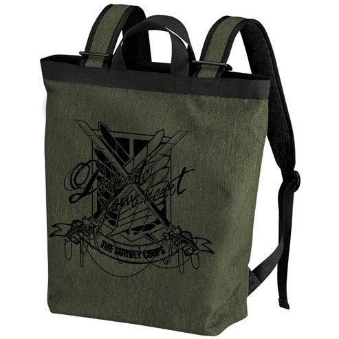 Attack on Titan Srvey Corps Backpack