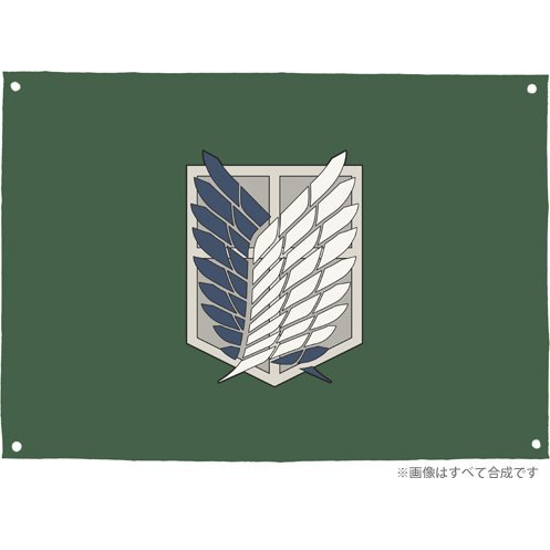Attack On Titan Survey Corps Flag