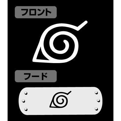 Boruto Naruto Next Generations The Village Of Konohagakure Hooded