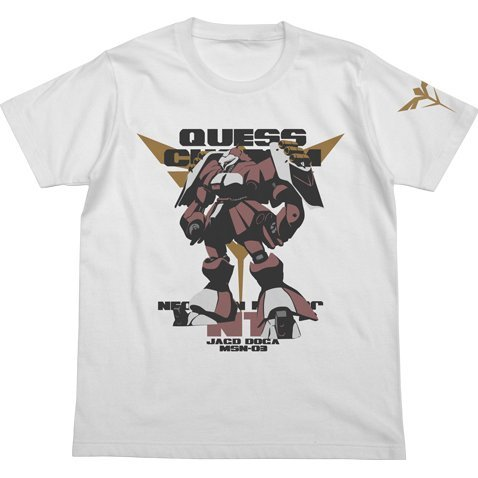 Mobile Suit Gundam Char's Counter Attack Jagd Doga T-shirt Quess Ver. White (L Size)