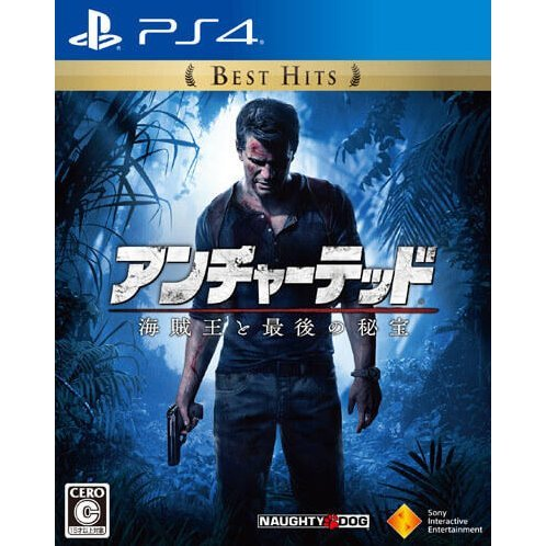 Uncharted 4: kaizoku ou to Saigo no Hihou (Best Hits)