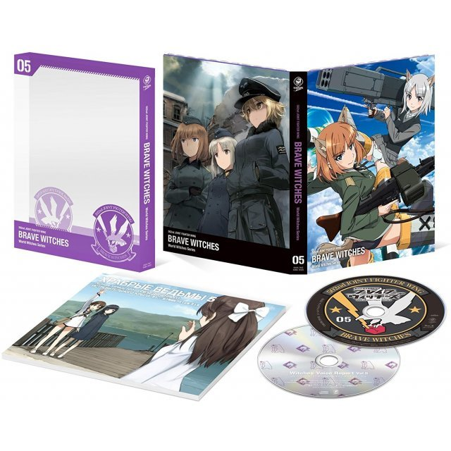 Brave Witches Vol.5 [DVD+CD Limited Edition]