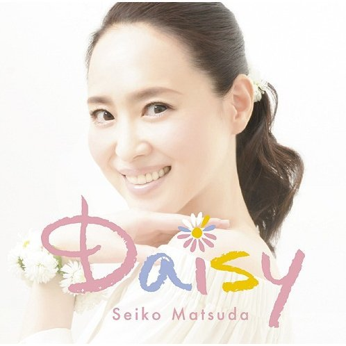 Daisy [CD+DVD Limited Edition Type A]
