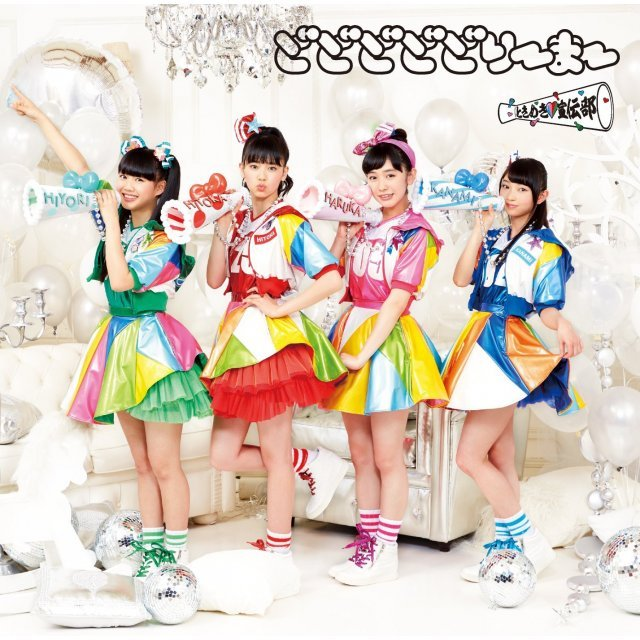 Do Do Do Do Dreamer (Dokidoki Edition) [CD+DVD Limited Edition]