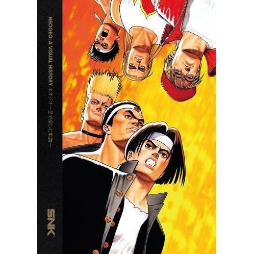 Neogeo: A Visual History (Hardcover)