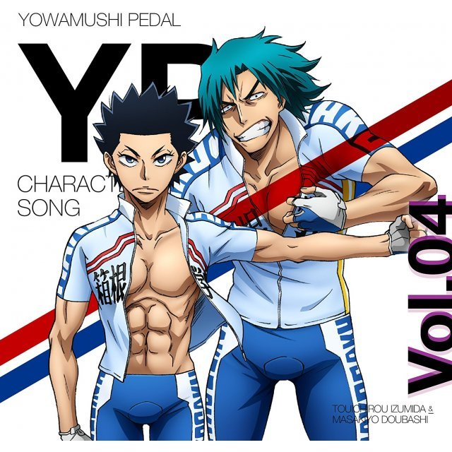 Yowamushi Pedal New Generation Character Song Vol.4 (Toichiro Izumida And Masakiyo Dobashi)