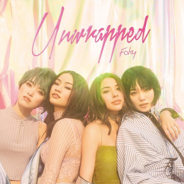 Unwrapped [CD+DVD]