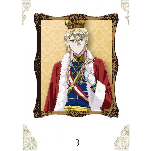 Oushitsu Kyoushi Haine (The Royal Tutor) Vol.3