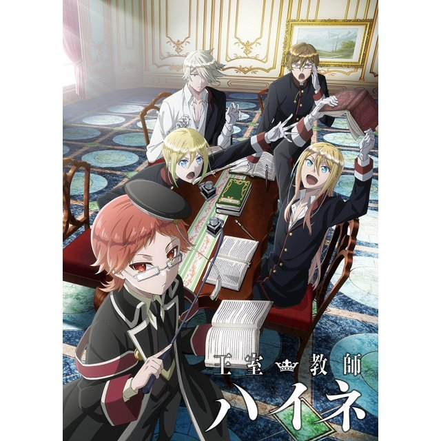 Oushitsu Kyoushi Haine (The Royal Tutor) Vol.5
