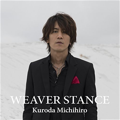 Weaver Stance [Special Edition CD+DVD]