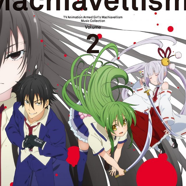 Armed Girls Machiavellism Music Collection Vol 2