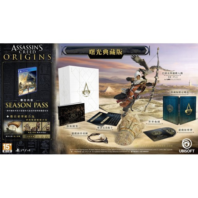 Assassins Creed Origins Collectors Edition English Chinese Subs Asia