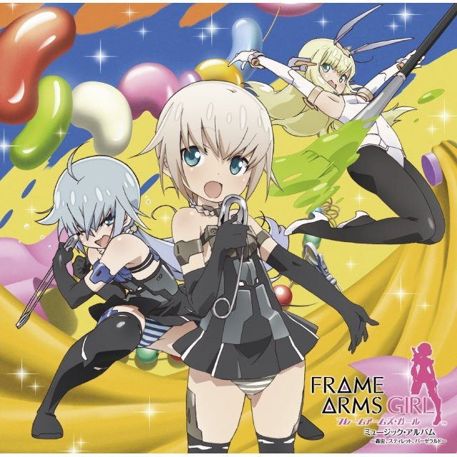 Frame Arms Girl Music Album - Gourai Stylet Baselard [Limited Edition]