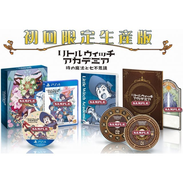 Little Witch Academia Toki no Mahou to Nanafushigi [Limited Edition]
