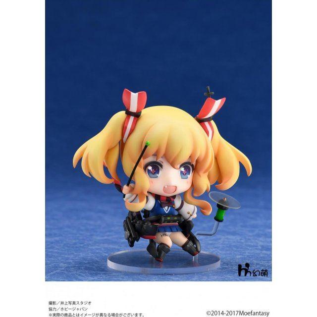 Senkan Shoujo R Mini Series: Glowworm