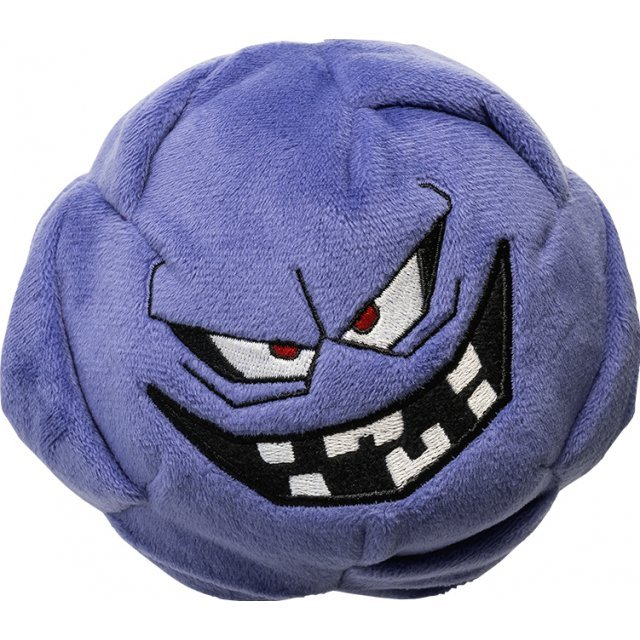 Dragon Quest Smile Slime Monster Plush: Rockbomb
