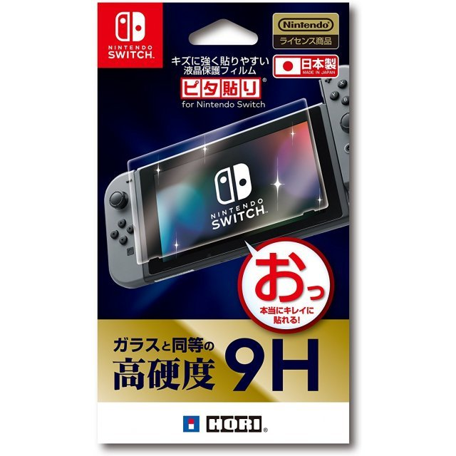 Extra Hard Pita Sticker for Nintendo Switch