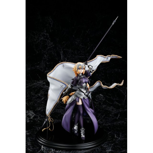 Fate/Grand Order 1/7 Scale Pre-Painted Figure: Ruler / Jeanne d'Arc