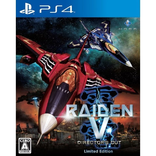 Raiden V Director's Cut [Limited Edition]