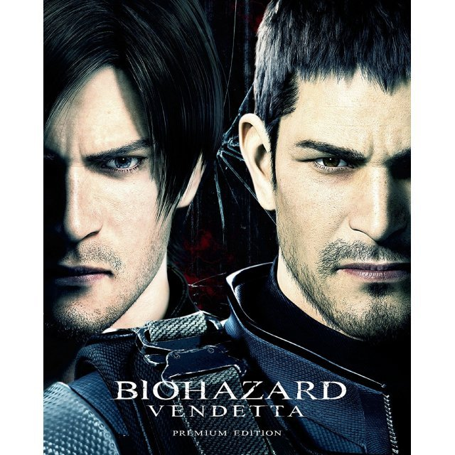 Resident Evil Vendetta Premium Edition Limited Edition