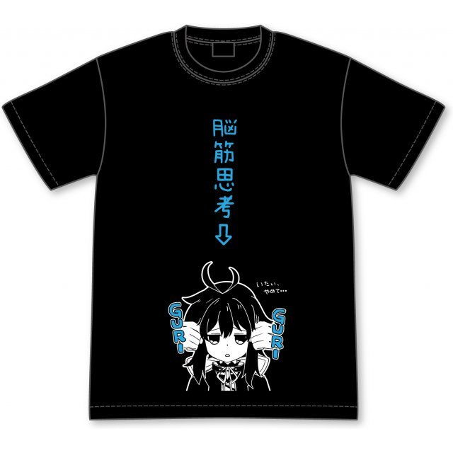 Akashic Records Of Bastard Magic Instructor - Riel Noukinshikou Guriguri T-shirt (M Size)
