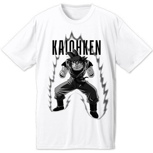 Dragon Ball Z Goku No Kaiohken Dry T-shirt White (M Size)
