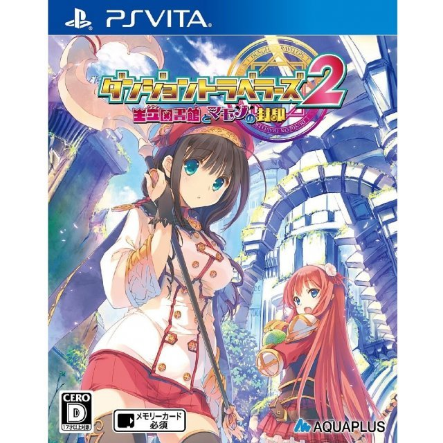 Dungeon Travelers 2 Ouritsu Toshokan to Mamono no Fuuin (AQUA Price 2800)