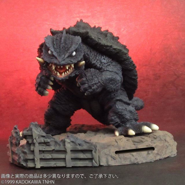 Favorite Sculptors Line Default Real Coin Bank Gamera Series: Trauma Gamera