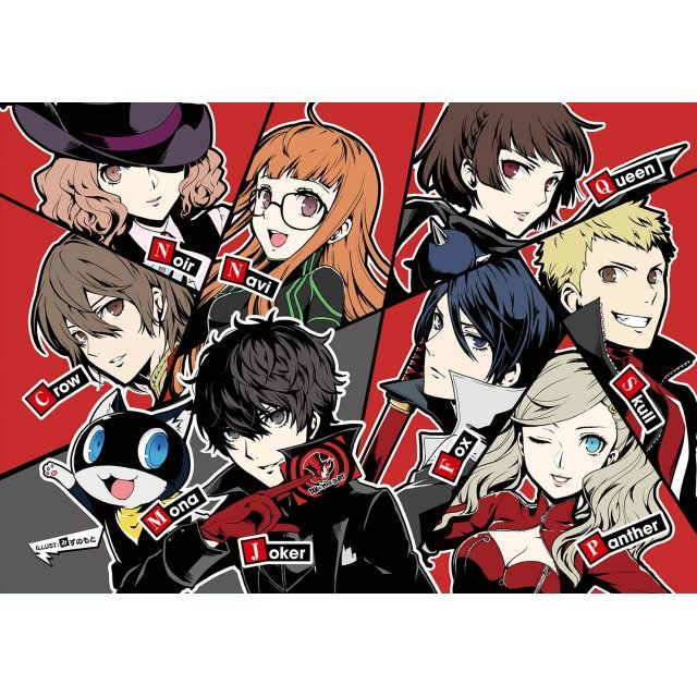 Persona 5 Anime Characters : Makoto as a from nier automata persona