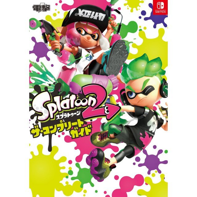 Splatoon 2 The Complete Guide