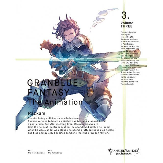 Granblue Fantasy The Animation Vol.3 [Limited Edition]
