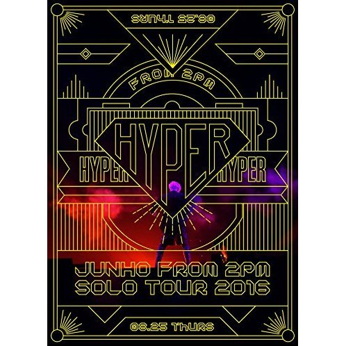 Junho From 2Pm Solo Tour 2016 Hyper [Limited Edition]