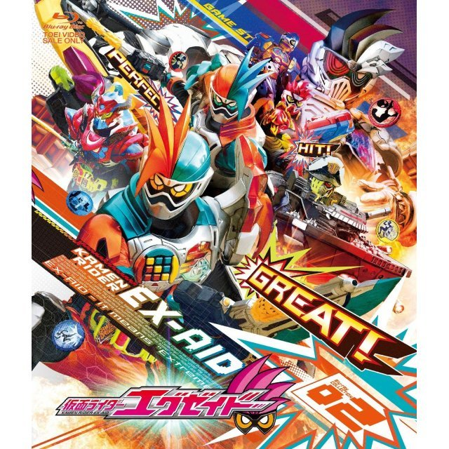 Kamen Rider Ex-Aid Blu-ray Collection 2