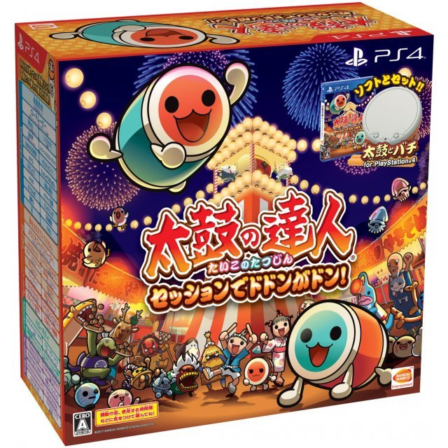 Taiko no Tatsujin Session de Dodon ga Don! [Taiko Controller Bundle Set] (Chinese Subs)