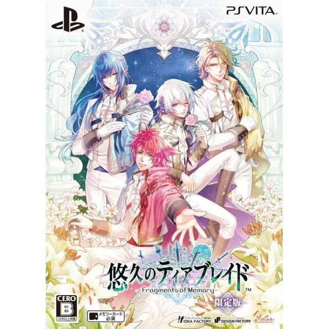 Yuukyuu no Tierblade: Fragments of Memory [Limited Edition]