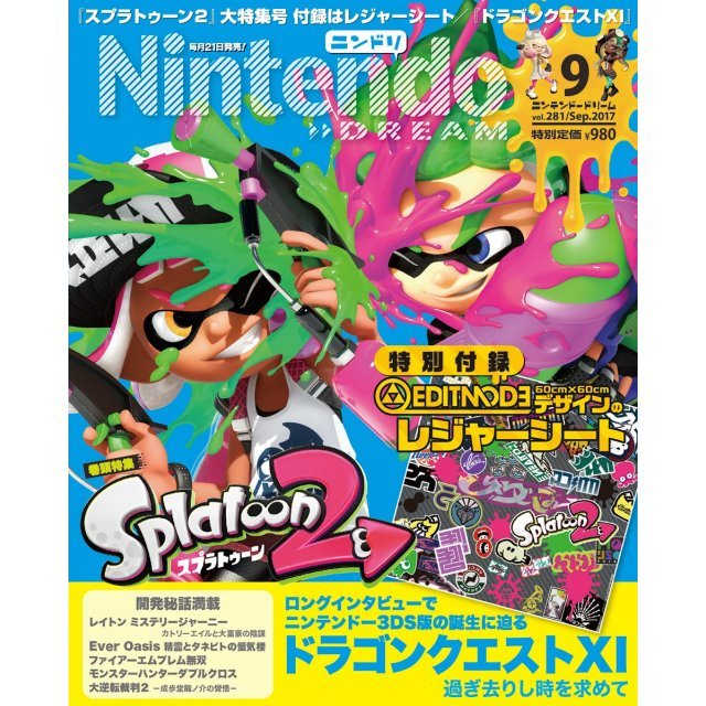 Nintendo Dream September 2017