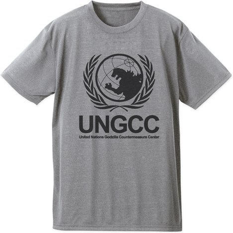 United Nations Godzilla Countermeasure Center Dry T-shirt Heather Gray (M Size)